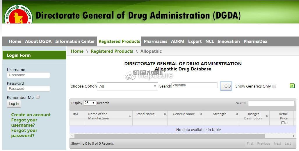孟加拉DGDA官网查不到这个药厂