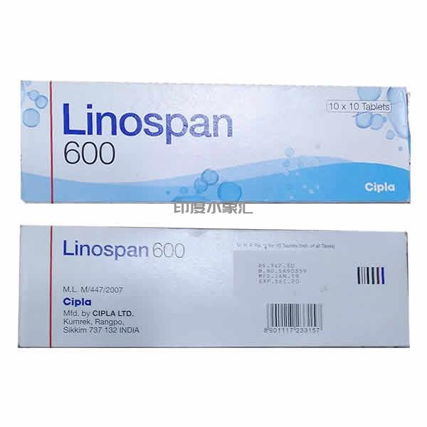 Linezolid 利奈唑胺