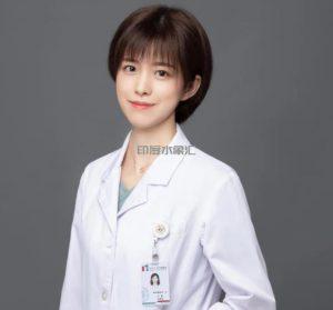 本文作者:北京大学肿瘤医院张攀攀